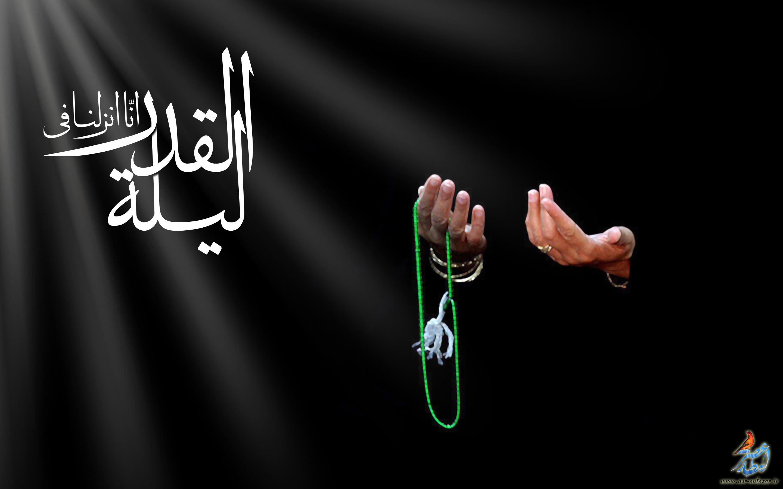 نماز شب قدر چگونه است